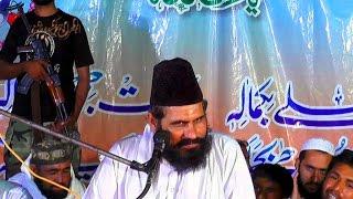 Hazrat Allama Maulana Abdull Hameed Chishti Latest Khitab 2017