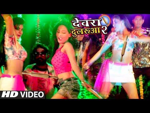 Xxx Mp4 Titu Remix 2018 सुपरहिट लोकगीत Devra Dularua 2 Superhit Bhojpuri Hit Songs 2018 3gp Sex