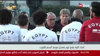 اتحاد الكرة يقنع كوبر بتعديل موعد السفر للكويت