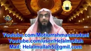 ইব্রাহিম (আঃ) এর আদর্শ (Ibrahim (A.S)-er Adarsho - Motiur Rahman Madani