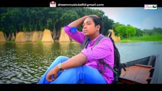 Amar Sona Bondhu Re 2016  by Akash Eid New Bangla Music Video 1080 HD