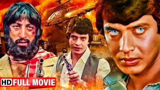 Heeron Ka Chor - Full Hindi Action Movie - Mithun Chakraborty, Bindiya Goswami