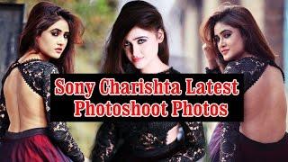 Actress Sony Charishta New Photoshoot Photos
