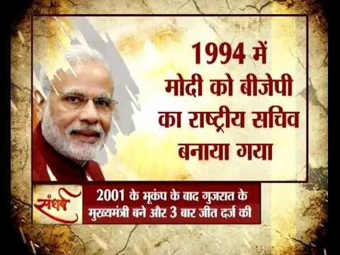 Sangharsh with Rana Yashwant: The journey of Narendra Modi from Tea seller to Prime Minister