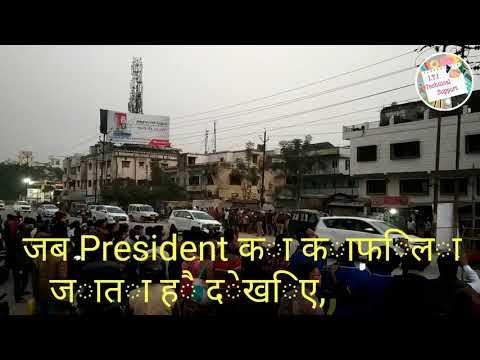 Xxx Mp4 President Quot Ramnath Kovind Quot Come To UP Gorakhpur 09 12 2018 3gp Sex