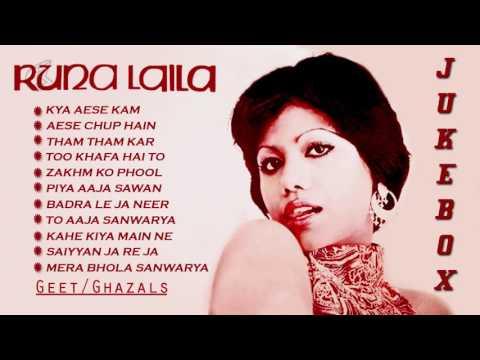 Xxx Mp4 Runa Laila Urdu Songs Geet Ghazal Audio Jukebox 3gp Sex