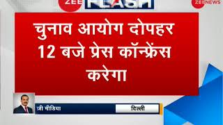EC to announce today poll dates of Meghalaya, Nagaland, Tripura