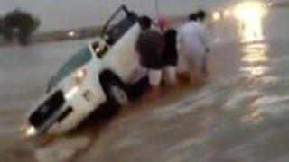 سعودية تضحي بحياتها لإنقاذ زوجها من سيول #عرعر