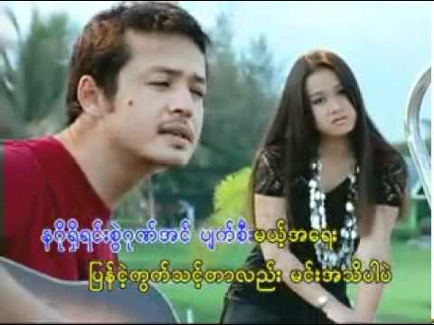 Xxx Mp4 Myanmar Song That S All I Can Do By Sai Htee Saing 3gp Sex