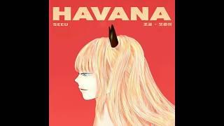 【SeeU】 Havana (English cover/영어 커버)