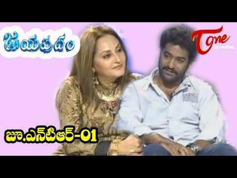 Xxx Mp4 Jayapradam With NTR Jr Full Length Episode 1 3gp Sex