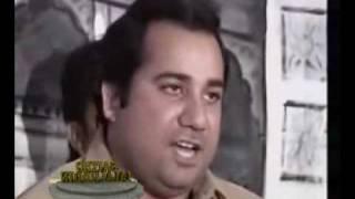 Rahat Fateh Ali Khan - Jaane Ya Ali ( A.S )