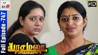 Pasamalar Tamil Serial | Full Episode 747 | 29th March 2016 | Home Movie Makers
