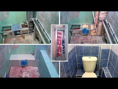 Как сделать ремонт в туалете своими руками недорого видео