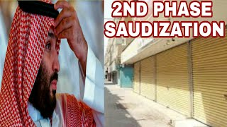 Saudization 2nd Phase: Thousands of Shops Closed