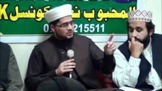 Imam Ijaz Ahmad Shami - Speech - Mehfil-e-Wajdan Hounslow UK 10-02-2012