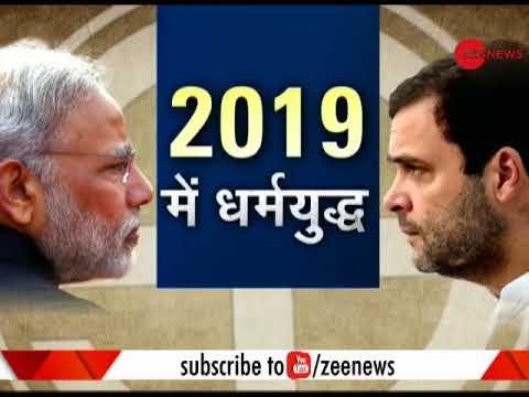 2019 Lok Sabha polls PM Modi to hold 50 rallies till February 2019