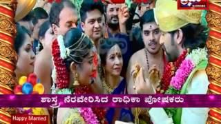 Rocking Star Yash And Radhika Pandit Marriage - TAALI