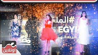 هند رستم وشادية وسعاد حسني نجمات حفل ميس اليجنت لاختيار ملكة جمال مصر