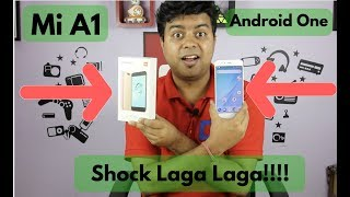 Xiaomi Mi A1 India Unboxing, Pros, Cons, Mid Range Flagship Killer?