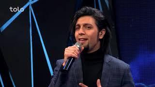 آرش بارز - دل دیوانه - مرحلۀ ۵ بهترین / Arash Barez - Dil Diwana - Afghan Star S13 - Top 5