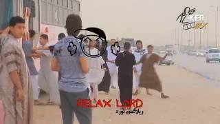 [60K] Saudi Drifting MiX • ريمكس هجوله ريلاكس لورد • RELAX LORD