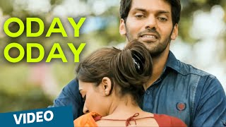 Oday Oday Official Video Song - Raja Rani (Telugu)