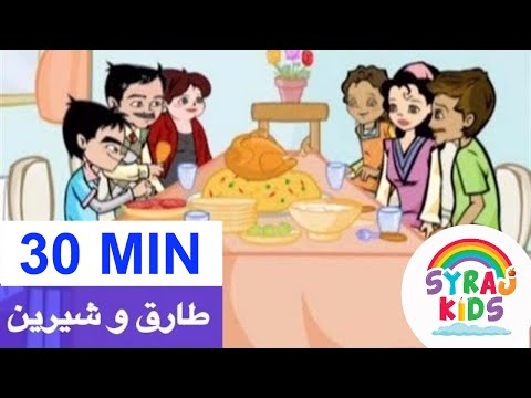 FREE Kids Arabic Cartoon Food Modern Standard Arabic العربية للأطفال