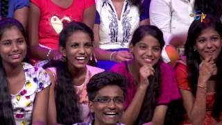 Express Raja | Funny Bite 4 | 28th June 2017 | ETV Plus