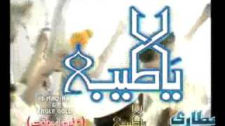 Ya Taiba Ya Taiba ---arabic naat with urdu translation_ beautiful nasheed, must listen_.flv