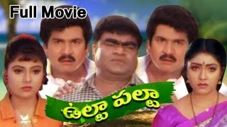 Ulta Palta Full Length Telugu Movie