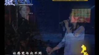 Vicki ZhaoWei & Lu Yi singing