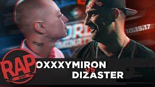 OXXXYMIRON VS. DIZASTER. Eminem придёт на баттл?   KOTD   VERSUS