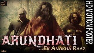 Arundhati : Ek Anokha Raaz   Motion Poster   Hindi Dubbed Movie 2017   Trisha Media