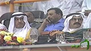 Pakistan Vs Kuwait Volleyball Match 1989