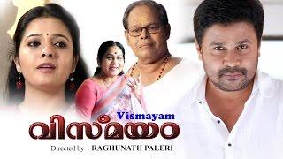 Vismayam malayalam full movie | Dileep latest malayalam movie new upload 2016 | New Film