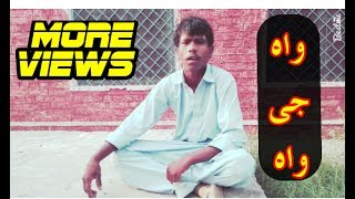 local singer new song || Pakistani local talent boy song || local punjabi singer song HD