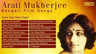 Best of Arati Mukherjee | Bengali Movie Songs | Arati Mukherjee Songs