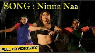 Sikkapatte Istapatte Namitha Hot Songs in Saree | Ninna Naa Full Video Song