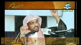 """محاضرة """"تفسير سورة الإسراء"""" ـ الشيخ صالح بن عواد المغامسي"""