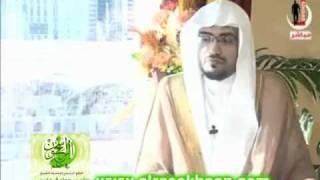 يطلع الله المؤمن على الغيب في الرؤيا الصالحة - الشيخ صالح المغامسي