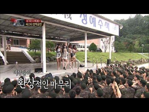 Xxx Mp4 【TVPP】SISTAR Surprise Stage For Korean Army 씨스타 걸그룹 끝판왕 씨스타 깜짝 위문 공연 A Real Man 3gp Sex