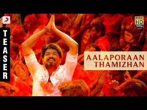 Xxx Mp4 Mersal Aalaporaan Thamizhan Audio Teaser Vijay A R Rahman Atlee 3gp Sex