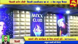 Delhi Police Crime News : NSP में पुलिस की गुंडागर्दी CCTV में कैद || Delhi Darpan TV