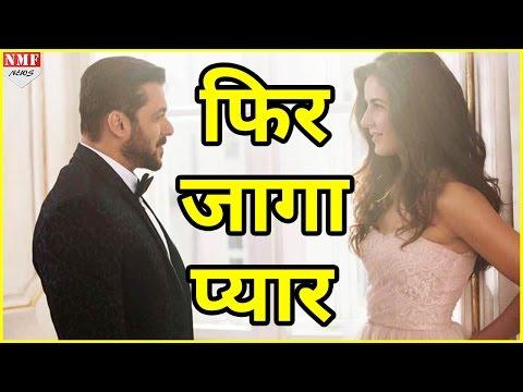Xxx Mp4 'Tiger Zinda Hai' की Shooting के दौरान Salman Katrina में बढ़ रही है नजदीकी ये Photo है गवाह 3gp Sex