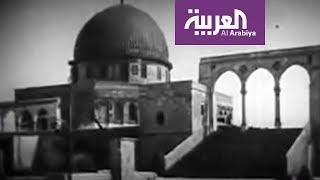 القدس والمسجد الأقصى في أوائل القرن الماضي