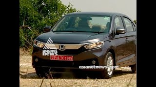 Honda Amaze 2018 Price in India, Review, Mileage & Videos | Smart Drive 6 May 2018