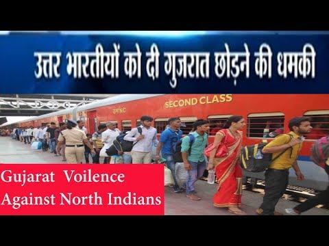 Xxx Mp4 Gujarat Violence Against North Indians 3gp Sex