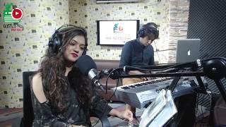 Tumi Acho Bole | Mehreen | Covered by Kornia | Radio Ekattor 98.4 FM