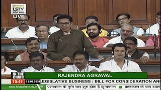 BJP MP from Ladakh in Lok Sabha J Tsering Namgyal's Remarks on Article 370